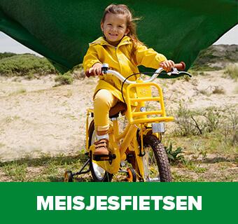 supersuper-meisjesfietsen-banner
