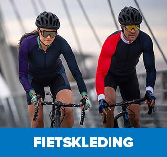 xlc-fietskleding-banner
